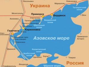 Azov-sea-resort