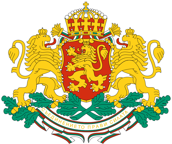 Bulgaria-national-emblem