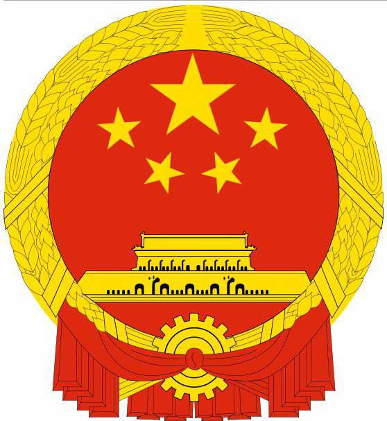 China-gerb