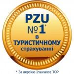logo_PZU_turizm