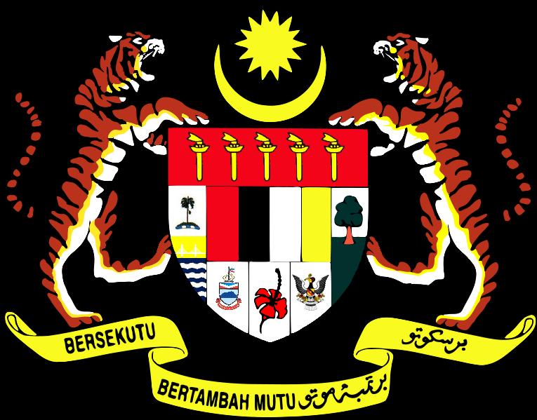 malaysia-gerb