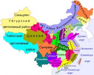 province-china