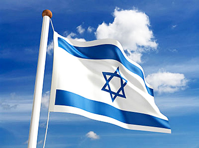 Izrail-flag