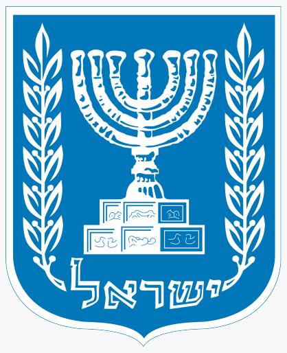 Izrail-gerb