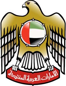 UAE-gerb-1